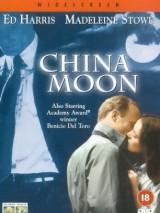 Фарфоровая луна / China Moon