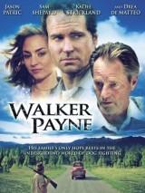 Уокер Пейн / Walker Payne