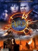 Робот Арк / Ark