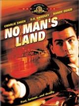 Ничья земля / No Man`s Land