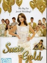 Золотая Сьюзи / Suzie Gold