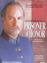 Узник чести / Prisoner of Honor
