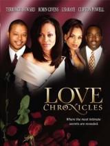 Хроники любви / Love Chronicles