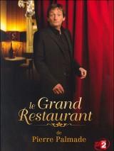 Большой ресторан 2 / Le grand restaurant II