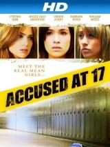 Обвиняемая / Accused at 17