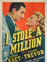 Я украл миллион / I Stole a Million