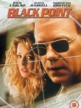 Черная точка / Black Point