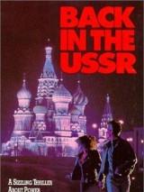 Снова в СССР / Back in the U.S.S.R.