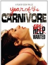 Эпоха соблазна / Year of the Carnivore