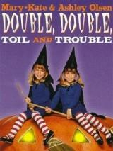 Страсти-мордасти во второй степени / Double, Double, Toil and Trouble
