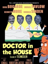 Доктор в доме / Doctor in the House