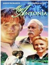 Моя Антониа / My Antonia