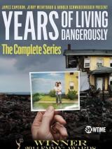 Годы опасной жизни / Years of Living Dangerously