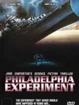 Филадельфийский эксперимент / The Philadelphia Experiment