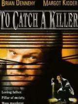 Поймать убийцу / To Catch a Killer