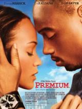 Вознаграждение / Premium