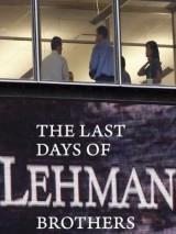 "Последние дни ""Леман Бразерс"" / The Last Days of Lehman Brothers"