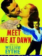 Встреть меня на рассвете / Meet Me at Dawn