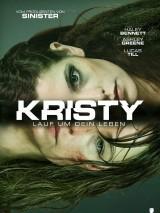 Кристи / Kristy