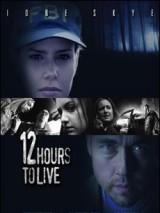 12 часов чтобы жить / 12 Hours to Live