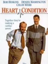 Состояние сердца / Heart Condition