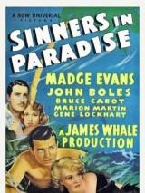 Грешники в раю / Sinners in Paradise