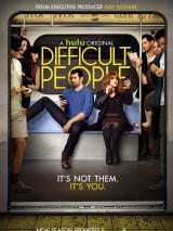 Сложные люди / Difficult People