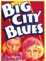 Блюз Большого города / Big City Blues