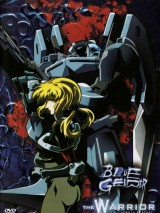 Синяя порода: Воин / Blue Gender: The Warrior