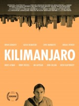 Килиманджаро / Kilimanjaro