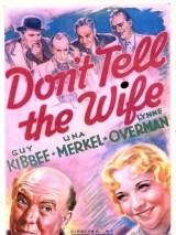 Не рассказывайте жене / Don`t Tell the Wife