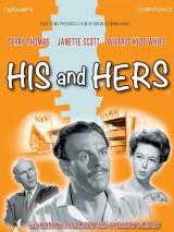 Его и ее / His and Hers