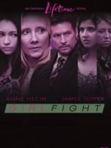 Драка девочек / Girl Fight