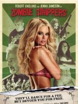 Стриптиз от зомби / Zombie Strippers!