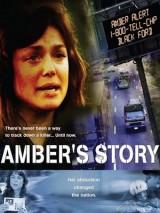 История Амбер / Amber`s Story