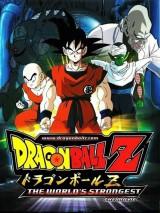 Драконий жемчуг Зет 2: Самый сильный парень в мире / Dragon Ball Z: The World`s Strongest Man