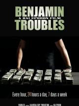 Проблемы Бенджамина / Benjamin Troubles