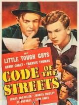 Кодекс улиц / Code of the Streets