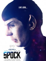 Ради Спока / For the Love of Spock