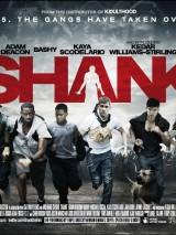Заточка / Shank