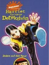 Шпионка Хэрриэт / Harriet the Spy