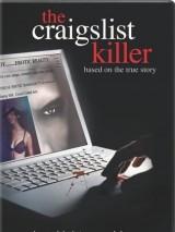 Убийца в социальной сети / The Craigslist Killer