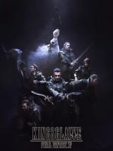 Kingsglaive: Последняя фантазия 15 / Kingsglaive: Final Fantasy XV