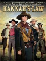 Закон Ханны / Hannah`s Law