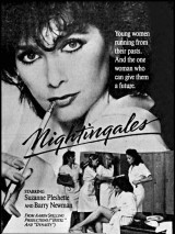 Соловьи / Nightingales