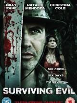 Выжившее зло / Surviving Evil