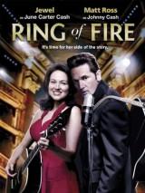 Кольцо огня / Ring of Fire