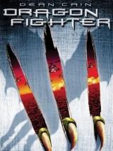 Истребитель драконов / Dragon Fighter