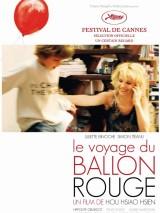 Полет красного надувного шарика / Le voyage du ballon rouge