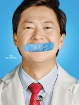 Доктор Кен / Dr. Ken